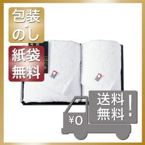 内祝い 快気祝い お返し 出産祝い 結婚祝い タオル しまなみ匠の彩 月雫 今治製フェイスタオル&ウォッシュタオル|giftstyle