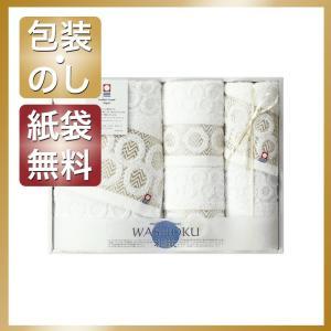 内祝い 快気祝い お返し 出産祝い 結婚祝い タオル 今治製タオル 和織 タオルセット|giftstyle
