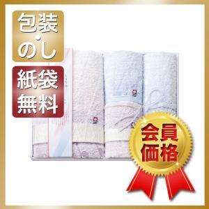 内祝い 快気祝い お返し 出産祝い 結婚祝い タオル しまなみ匠の彩  花つぼみ タオルセット|giftstyle