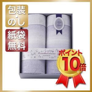 内祝い 快気祝い お返し 出産祝い 結婚祝い タオルケット 西川リビング メイユール 日本製ワッフル織りタオルケット2P giftstyle