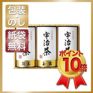 香典返し 粗供養 お供え 法事 緑茶 日本茶 紅茶 セット 宇治茶詰合せ(伝承銘茶) giftstyle
