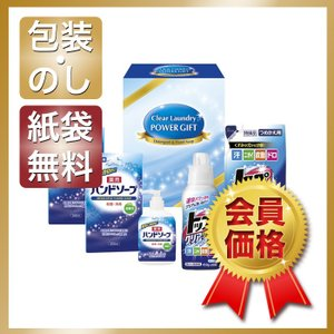 香典返し 粗供養 お供え 法事 洗剤 洗濯 柔軟剤 クリアランドリーパワーギフト|giftstyle