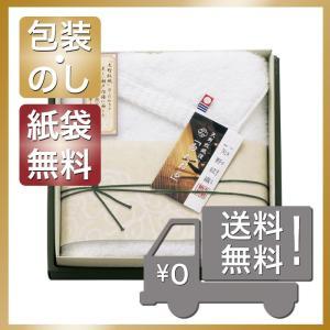 内祝い 快気祝い お返し 出産祝い 結婚祝い タオル 矢野紋織謹製白たおる 今治フェイスタオル|giftstyle