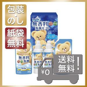 香典返し 粗供養 お供え 法事 洗剤 洗濯 柔軟剤 ファーファギフトセット|giftstyle