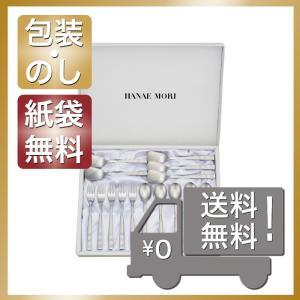 香典返し 粗供養 お供え 法事 スプーン フォーク 箸 食器 グラス ハナエモリ スナック15ピースセット|giftstyle