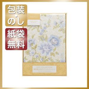 内祝い 快気祝い お返し 出産祝い 結婚祝い タオルケット 東京西川 タオルケット|giftstyle