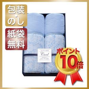 内祝い 快気祝い お返し 出産祝い 結婚祝い タオルケット 冷感キルトケット2P|giftstyle