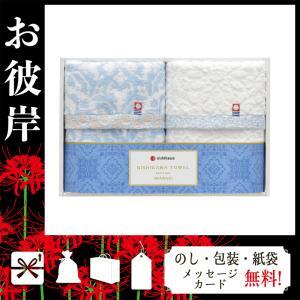 ひな祭り 桃の節句 雛祭り 初節句 タオル お祝い お返し 内祝い タオル 東京西川 今治フェイスタオル2P|giftstyle