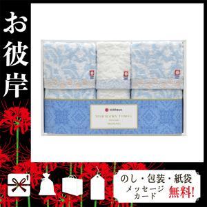 ひな祭り 桃の節句 フェイスタオル ウォッシュタオル お祝い フェイスタオル ウォッシュタオル 東京西川 今治フェイスタオル2P&ウォッシュタオル|giftstyle