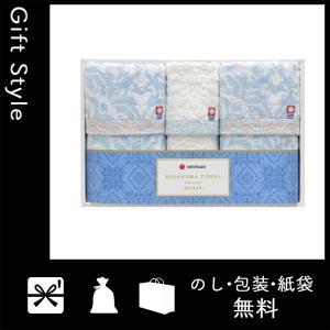 内祝い 快気祝い フェイスタオル ウォッシュタオル 内祝 フェイスタオル ウォッシュタオル 東京西川 今治フェイスタオル2P&ウォッシュタオル|giftstyle