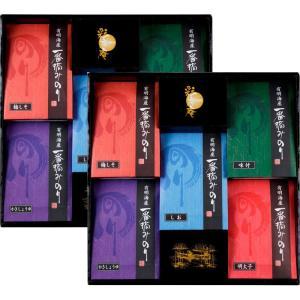お返しギフト 香典返し 法事 お供え物 引き出物 矢野紋織謹製白たおる今治フェイスタオル L1053514|giftstyle