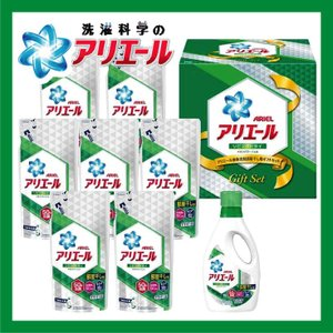 快気祝い 洗剤 ギフト 内祝い 洗剤 人気 P&G アリエール 液体洗剤 部屋干し用ギフト PGLD-50|giftstyle
