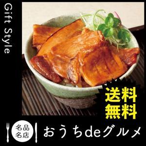 内祝 お返し 出産祝 結婚内祝 豚丼 肉 惣菜 料理 レトルト 江戸屋 帯広・江戸屋のこだわり豚丼の具|giftstyle