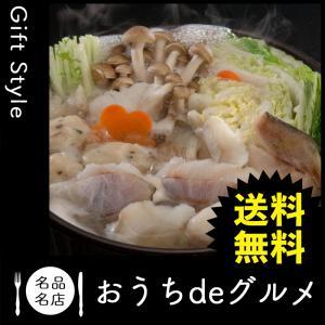 お取り寄せ グルメ ギフト 海鮮鍋セット 家 ご飯 巣ごもり 食品 海鮮鍋セット 北海道 真鱈鍋|giftstyle