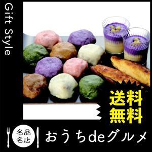 お取り寄せ グルメ ギフト さつまいも 家 ご飯 巣ごもり 食品 さつまいも 熊本 「芋屋長兵衛」 お楽しみセット(3)|giftstyle