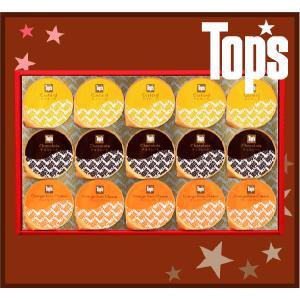 トップス プリンズギフト Tops 内祝い 快気内祝い 出産内祝い お返し お菓子 人気 スイーツギフト|giftstyle