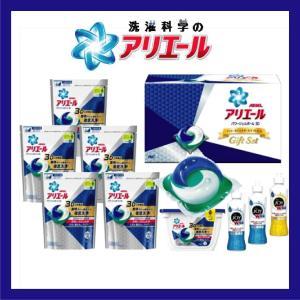 快気祝い 洗剤 ギフト 内祝い 洗剤 人気 P&G アリエール ジェルボールギフトセット PGJA-...