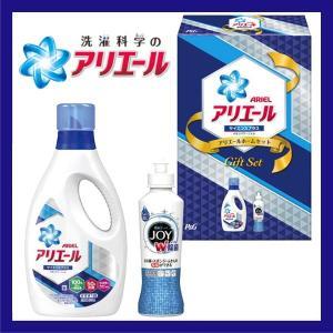 快気祝い 洗剤 ギフト 内祝い 洗剤 人気ギフト P&G アリエールホームセット|giftstyle