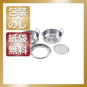 内祝い 快気祝い お返し 出産祝い 結婚祝い 料理別フライパン 取っ手も場所を取らない油(ユウ)ターン20cm|giftstyle