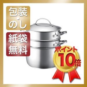 内祝い 快気祝い お返し 出産祝い 結婚祝い 料理別鍋 マイヤー スチーマー&パスタセット20cm|giftstyle