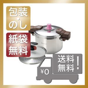 ちょりママとかめきちパパのあなたと私の圧力魔法鍋。日本最高クラス(140kPa)の作動圧力ですので、...