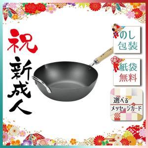 ハロウィン プレゼント 2019 料理別鍋 燕人の匠 桜吟 窒化加工いため鍋30cm giftstyle