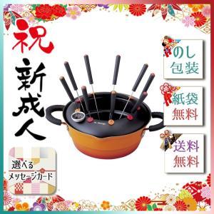 ハロウィン プレゼント 2019 料理別鍋 m.design 天ぷら串揚げ鍋23cm giftstyle