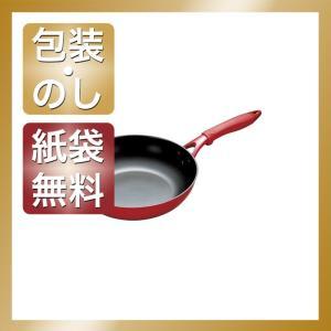 内祝い 快気祝い お返し 出産祝い 結婚祝い フライパン 京セラ セラフォート フライパン28cm 深型|giftstyle