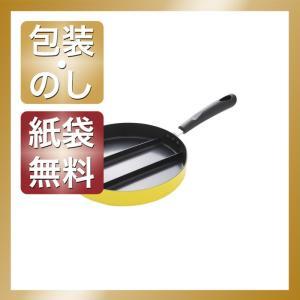 焼き場所が3つあるフライパンで、まん中は卵1個で玉子焼きを作るのに適した幅です。朝の忙しい時間でも、...