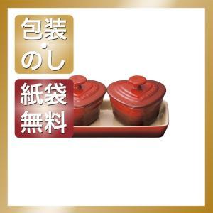 内祝い 快気祝い お返し 出産祝い 結婚祝い 食器セット ル・クルーゼ プチ・ラムカン・ダムール・セット チェリーレッド|giftstyle