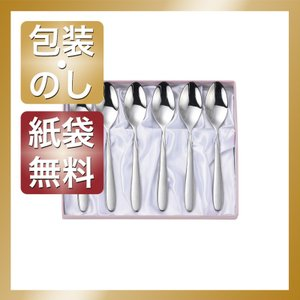 内祝い 快気祝い お返し 出産祝い 結婚祝い スプーン エインズレイ ベリーク ティースプーン6本セット|giftstyle