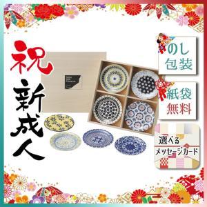 ハロウィン プレゼント 2019 食器皿 Table Talk Presents ポタリーフィールド 八客小皿揃|giftstyle