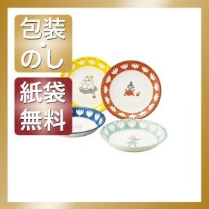 内祝い 快気祝い お返し 出産祝い 結婚祝い 食器皿 ムーミン kukka パスタプレートセット|giftstyle