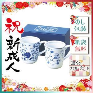 ハロウィン プレゼント 2019 マグカップ スヌーピー 藍唐草 ペアマグセット|giftstyle