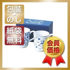 内祝い 快気祝い お返し 出産祝い 結婚祝い マグカップ スヌーピー 藍唐草 ペアマグセット|giftstyle
