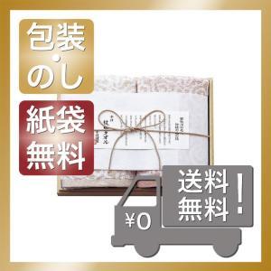 内祝い 快気祝い お返し 出産祝い 結婚祝い タオル 今治謹製 紋織タオル 木箱入りフェイスタオル2P|giftstyle