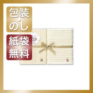 内祝い 快気祝い お返し 出産祝い 結婚祝い タオル ウィングコットン〜あまよりオーガニック〜 フェイスタオル2P|giftstyle