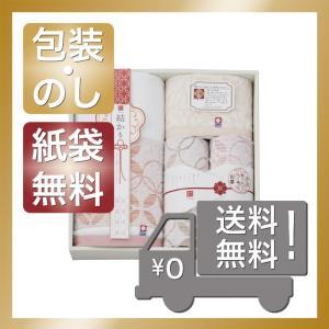 内祝い 快気祝い お返し 出産祝い 結婚祝い タオル 結かり(出雲×今治) タオルセット|giftstyle