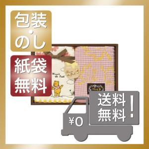 内祝い 快気祝い お返し 出産祝い 結婚祝い タオル くまのプーさん ショコラオレ ウォッシュタオル2P|giftstyle