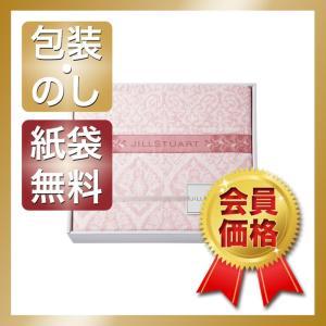 内祝い 快気祝い お返し 出産祝い 結婚祝い タオルケット ジルスチュアート ジャカードタオルケット ピンク giftstyle