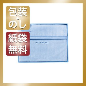 商品名/ウェッジウッド アクリルニューマイヤー毛布 内容/アクリルマイヤー毛布(約1400×2000...