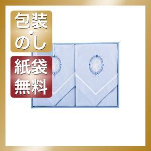 商品名/ウェッジウッド 綿毛布2P 内容/綿毛布(約1400×1900mm)×2 材質/綿100% ...
