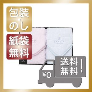 内祝い 快気祝い お返し 出産祝い 結婚祝い 敷きパッド ランバン コレクション 綿シンカーパイルパッドシーツ2P giftstyle
