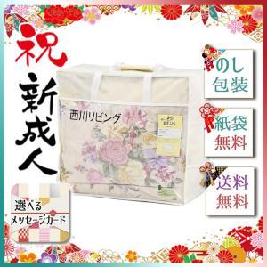 ハロウィン プレゼント 2019 掛け布団 西川リビング 羽毛合掛けふとん ピンク giftstyle