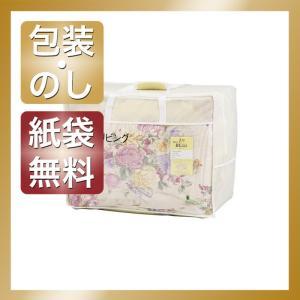 内祝い 快気祝い お返し 出産祝い 結婚祝い 掛け布団 西川リビング 羽毛掛けふとん ピンク|giftstyle