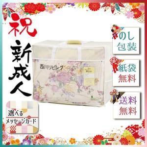 ハロウィン プレゼント 2019 掛け布団 西川リビング 羽毛掛けふとん ピンク|giftstyle