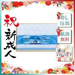 クリスマス プレゼント ギフト カード 2019 敷きパッド ひんやり枕パット(コールドアイス+N生...