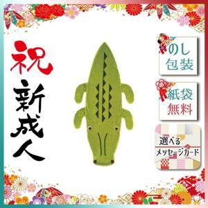 ハロウィン プレゼント 2019 毛布 ブランケット マーメイドブランケット ワニ giftstyle