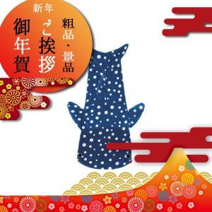 体育祭 運動会 賞品 景品 粗品 参加賞 毛布 ブランケット マーメイドブランケット ジンベイザメ giftstyle