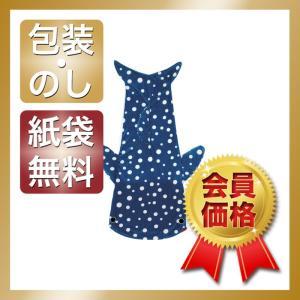 内祝い 快気祝い お返し 出産祝い 結婚祝い 毛布 ブランケット マーメイドブランケット ジンベイザメ giftstyle